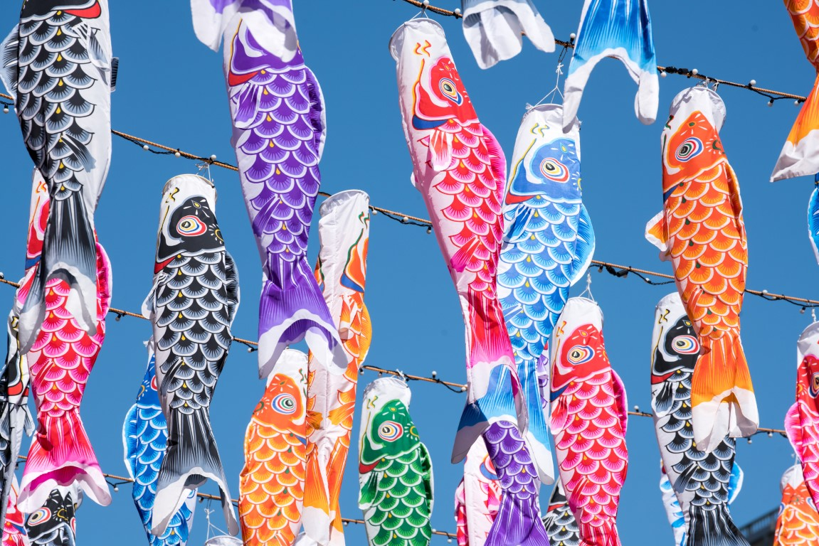 décoration Golden Week Japon