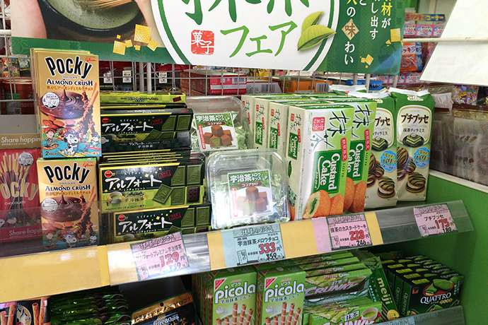 magasin de thé vert au japon