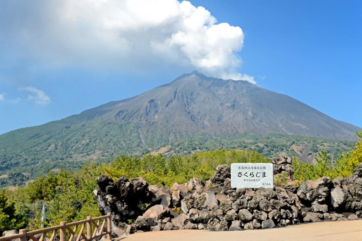 volcan du japon Sakurajima